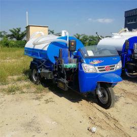 农用环保三轮粪便清理吸粪车特点 柴油小型吸污车