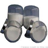 系列粒徑 30 100 200 500納米a氧化鋁