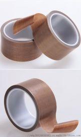 铁 龙胶带 特 龙耐高温胶带 特 龙胶布 生产厂家