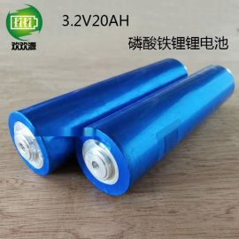 圆柱磷酸铁锂电芯 3.2V20ah