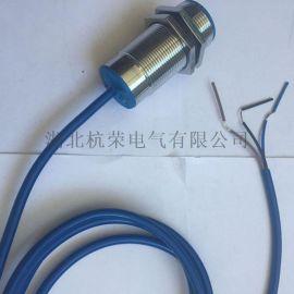 无噪音EH15-G30-A1电气备件急用接近开关