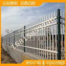 梅州厂区锌钢护栏款式定做厂家 小区铁艺防爬围栏