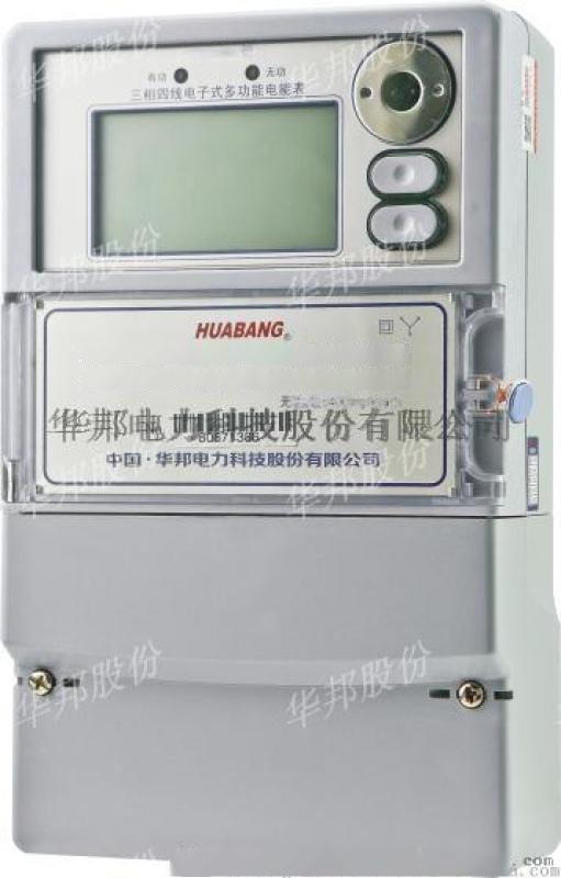 三相四线多功能电表 液晶显示 220/380V