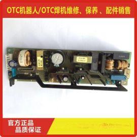 OTC机器人电路板维修二手线路板