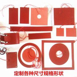 圆形桶用加热带油桶煤气罐硅胶电热带硅橡胶发热带