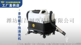 家电清洗免费培训技术,千元一台,品质保证,完善售后