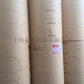 進口牛皮紙帶 包裝紙帶 隔離紙 淋膜紙