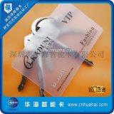 厂家供应透明卡 贵宾卡 会员卡 可定制 免费设计