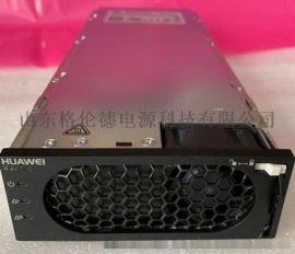 华为R4850S通信高效整流电源模块