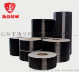 北京朝阳碳纤维修