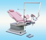 妇科手术床产床,检查手术台,电动液压妇科检查床