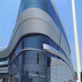 弧形铝板幕墙厂家 氟碳铝板造型幕墙 艺术铝板厂家
