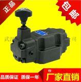 供應WHQ-013電磁閥/壓力閥