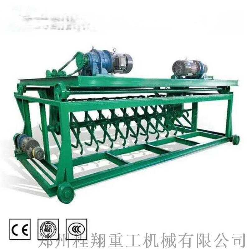 生产有机肥设备 槽式翻抛机厂家有哪些