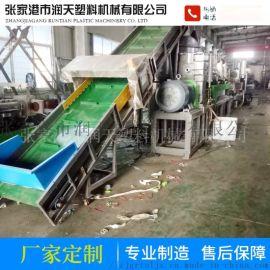 硬料造粒清洗设备废旧塑料回收生产线供应ABS/PS造粒回收生产线