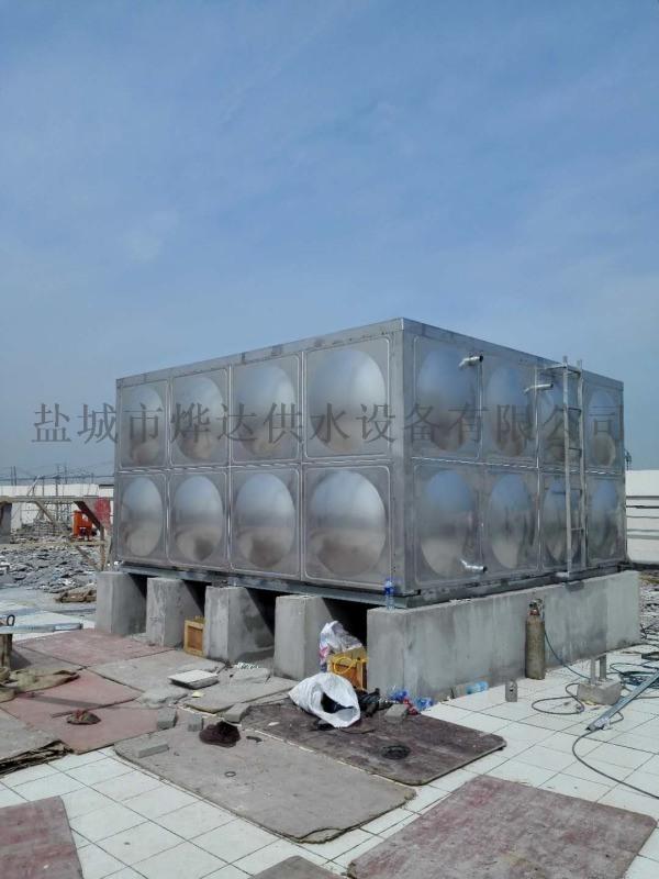 消防用不锈钢水箱,不锈钢保温水箱