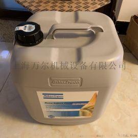 真空泵油20L 20升 螺杆机油1627457108