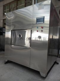 供应河北真空干燥机,真空微波干燥机,干燥箱
