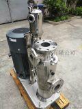 液态肥工业化生产高速乳化机/液态肥管线式乳化机