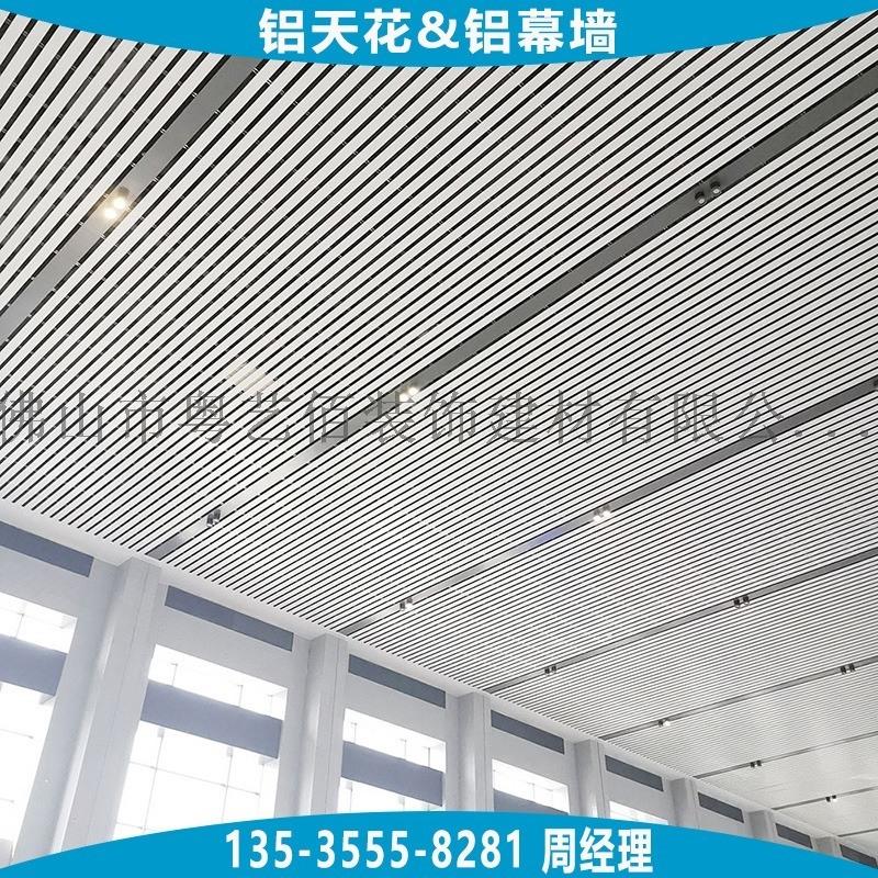 体育馆吊顶铝条板格栅 150宽条形格栅扣条天花
