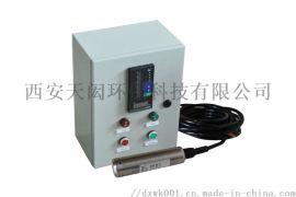液位控制水泵自动排水设备传感器的选择