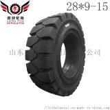 叉车轮胎3/3.5吨前28x9-15后650-10
