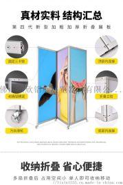 立欣展览厂家南宁铝合金折叠书画展板画展折叠展架