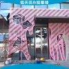 香港天花吊顶镂空铝单板   中庭镂空铝板