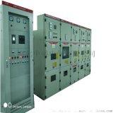 10KV高壓成套開關櫃 定製12KV中置式開關櫃