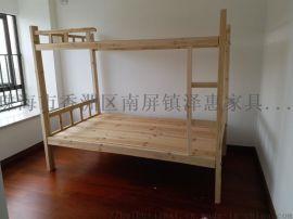 实木床 单人木床 上下实木床 员工双层床