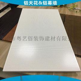 电梯厅吊顶铝瓦楞板 微孔铝瓦楞板厂家