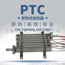 电锅炉PTC半导体加热器厂家价格