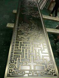 艺术铝板雕刻壁画别墅大厅装饰金属摆件