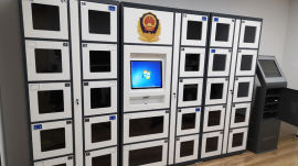 公检法智能存包柜,电子寄存柜,共享储物柜-瑞丰智柜