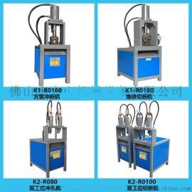 液压金属管材冲角机多功能全自动钢管折角机
