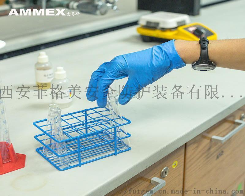一次性非灭菌丁腈蓝色检查手套