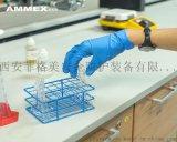 一次性非灭菌**蓝色检查手套