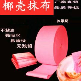 洗碗布竹纤维韩国