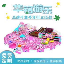 华铭厂家直销百万滑梯 商场中庭滑梯 百万球池