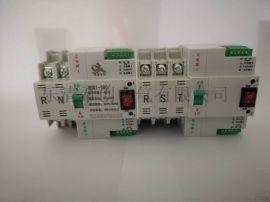 XCQ1双电源自动转换开关厂家
