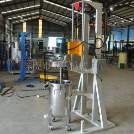 东莞玉达生产供应实验室高速分散机