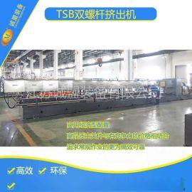 平行双螺杆挤出机 南京塑料挤出机