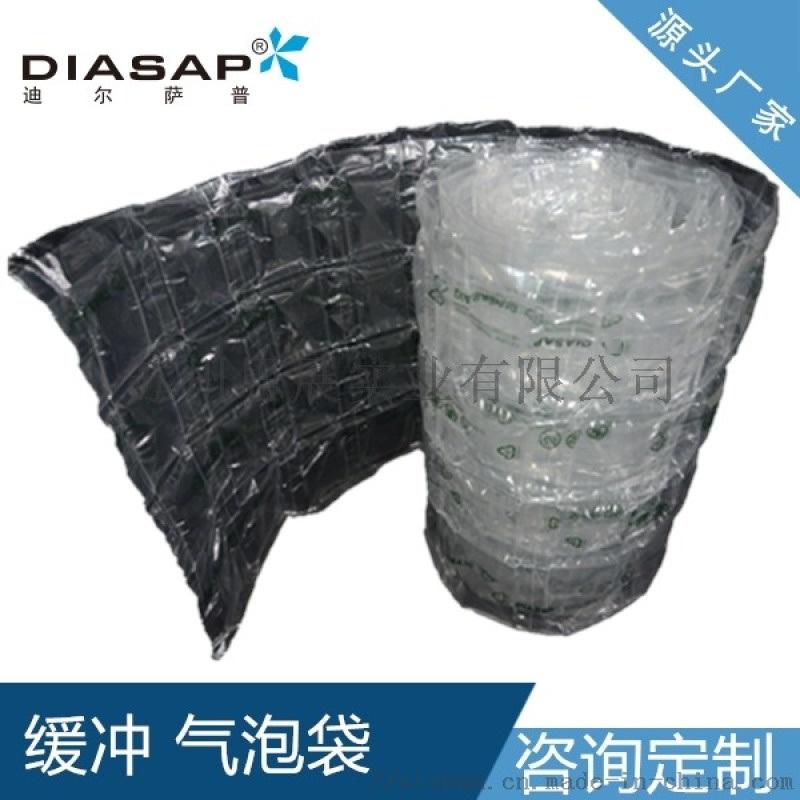 缓冲气泡 缓冲气垫 缓冲膜 厂家