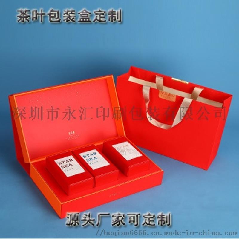 茶葉盒印刷定製有哪些你真的知道嗎