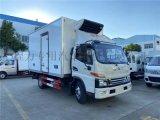 国六江淮骏铃V6宽体箱蔬菜运输车冷藏车