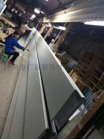 300面加油站防风扣罩棚金属铝条扣天花板