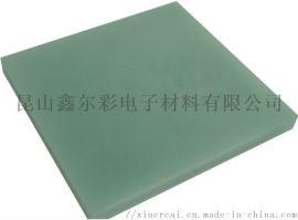 FR-4 水绿色环氧板?