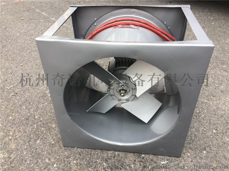 以換代修食用菌烘烤風機, 養護窯軸流風機