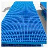霈凯 耐腐蚀养殖格栅 玻璃钢格栅板 一站式服务