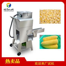鲜玉米脱粒机,自动甜玉米脱粒机